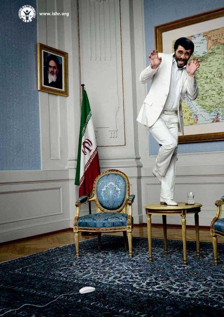ISHR-Iran-Ahmadinedschad-press-freedom