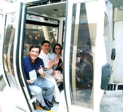 Ma Ying-jeou on Maokong Gondola