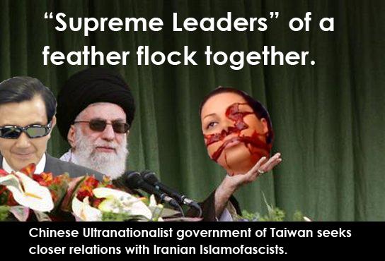AyatollahHameini&MaYing-jeou