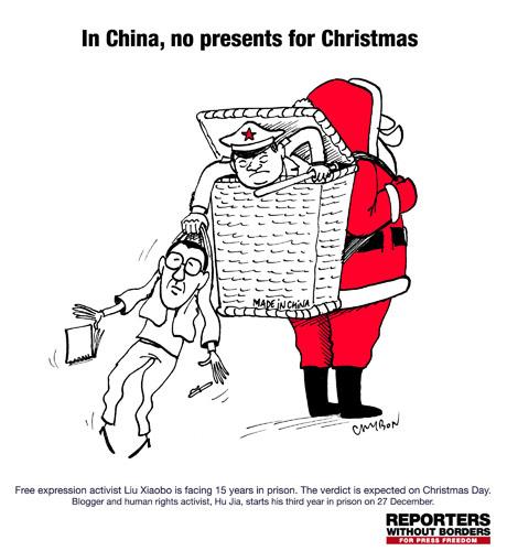 BeijingArrestsDemocracyAdvocate