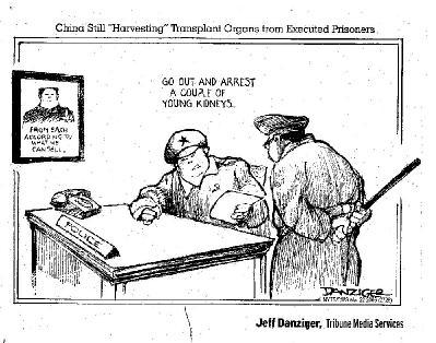 Organ harvesting officials