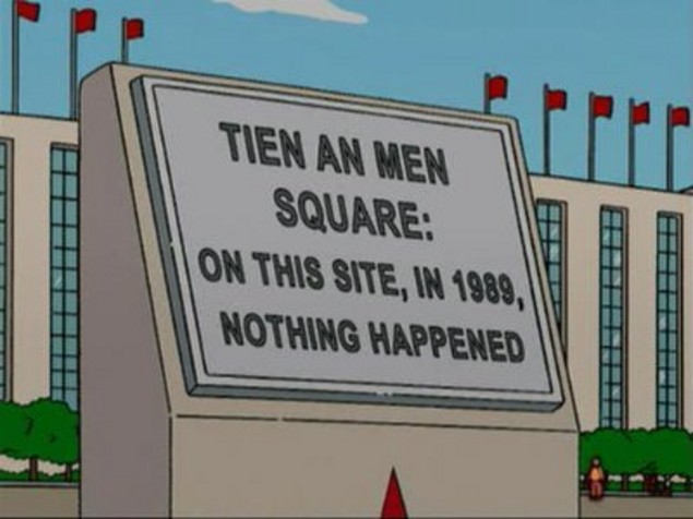Tiananmen-simpsons-quotes-6