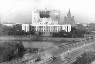 Russian tanks attacking Russian parliament (aka, the 'White House')