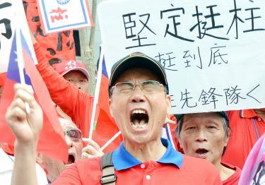 Hung-hsiu-chu-supporter