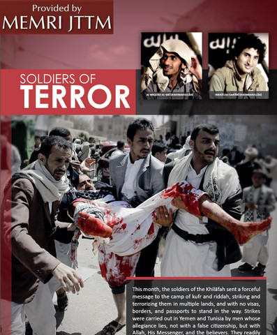 ISIS magazine titled, 'Soldiers of Terror'
