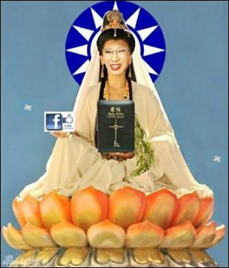 Hung Hsiu-chu photoshopped to look like Buddha