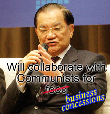 Lien Chan saying, 'Will collaborate with Communists for business concessions.'