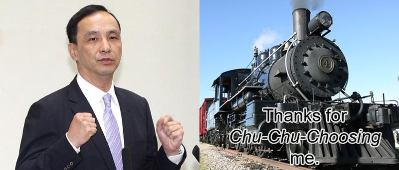 New KMT presidential nominee Eric Chu with train: Thanks for Chu-Chu-Choosing me.