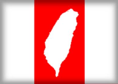 Republic_of_taiwan_flagwufi_4