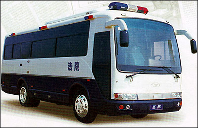 Chinese_deathmobile