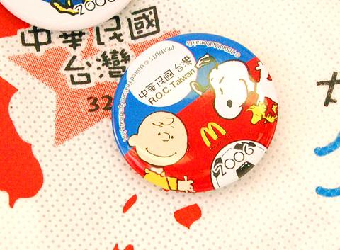 Mcdonalds_taiwan_pin